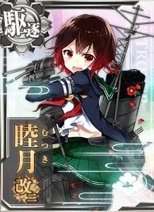 234 Mutsuki Kai2.jpg