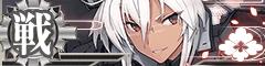 Musashi Kai Ni