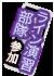 PurpleTagSummer2018.png