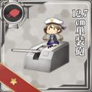 12.7cm Single Gun Mount