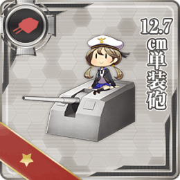 Equipment Card 12.7cm Single Gun Mount.png