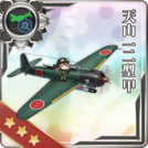 Tenzan Model 12A