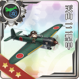 Equipment Card Tenzan Model 12A.png