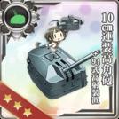10cm Twin High-angle Gun Mount + Anti-Aircraft Fire Director