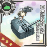 Equipment Card 10cm Twin High-angle Gun Mount + Anti-Aircraft Fire Director.png
