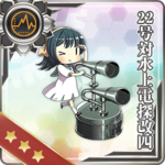 Equipment Card Type 22 Surface Radar Kai 4.png