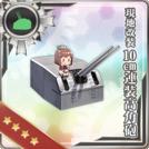 Locally Modified 10cm Twin High-angle Gun Mount