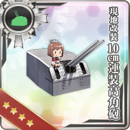Equipment Card Locally Modified 10cm Twin High-angle Gun Mount.png