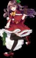 Kisaragi Full Christmas 2020.png