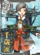 Chitose Kai