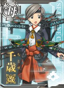Ship Card Chitose Kai.png
