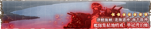 Spring2019E-1Banner.png