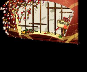 Hamaya window.png