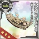 Daihatsu Landing Craft (Panzer II/North African Specification)