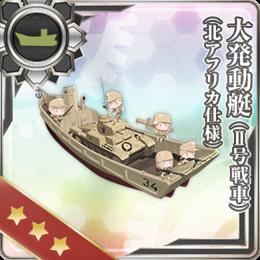 Equipment Card Daihatsu Landing Craft (Panzer II North African Specification).png
