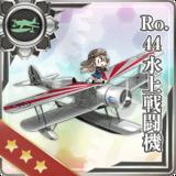 Ro.44 Seaplane Fighter