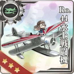 Equipment Card Ro.44 Seaplane Fighter.png
