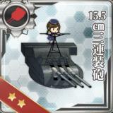 15.5cm Triple Gun Mount