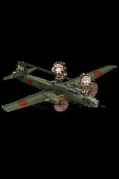 Equipment Full Type 4 Heavy Bomber Hiryuu.png