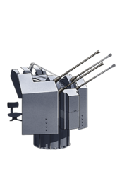 Equipment Item 2cm Flakvierling 38.png