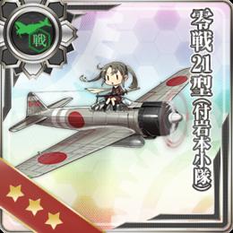 Equipment Card Zero Fighter Model 21 (w Iwamoto Flight).png