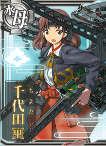 Ship Card Chiyoda A.png