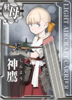 Ship Card Shinyou.png