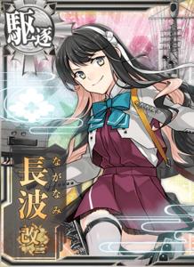 Naganami Kai Ni Card