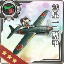 Equipment Card Suisei Model 12A.png