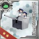 12cm Single High-angle Gun Mount Model E