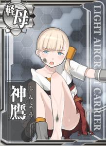 Ship Card Shinyou Damaged.png