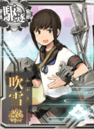 Fubuki Kai Ni