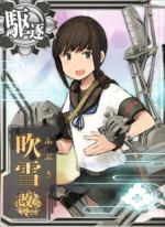 Ship Card Fubuki Kai Ni.png
