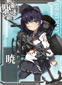 Akatsuki Damaged Card