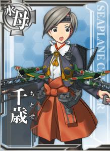 Ship Card Chitose.png
