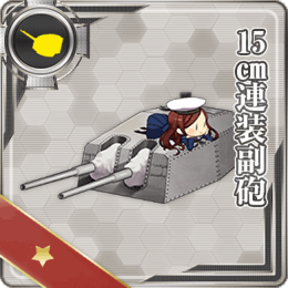 Equipment Card 15cm Twin Secondary Gun Mount.png
