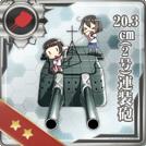 20.3cm (No.2) Twin Gun Mount