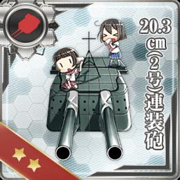 Equipment Card 20.3cm (No.2) Twin Gun Mount.png