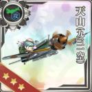 Tenzan (931 Air Group)