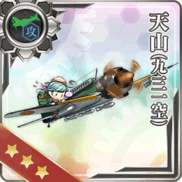 Equipment Card Tenzan (931 Air Group).png