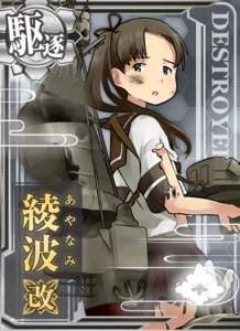 Ayanami Kai Damaged Card