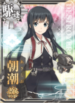 Ship Card Asashio Kai Ni D.png