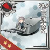 30.5cm Triple Gun Mount