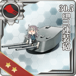 Equipment Card 30.5cm Triple Gun Mount.png