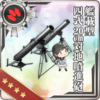 Equipment Card Shipborne Model Type 4 20cm Anti-ground Rocket Launcher.png