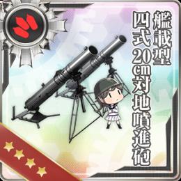 Equipment Card Shipborne Model Type 4 20cm Anti-ground Rocket Launcher.png