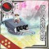 Equipment Card 38cm Quadruple Gun Mount Kai.png