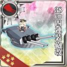 38cm Quadruple Gun Mount Kai