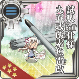 Equipment Card Prototype FaT Type 95 Oxygen Torpedo Kai.png