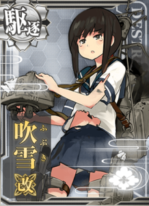 Fubuki Kai Damaged Card